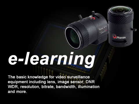 e-learning - basic knowledge for video surveillance system