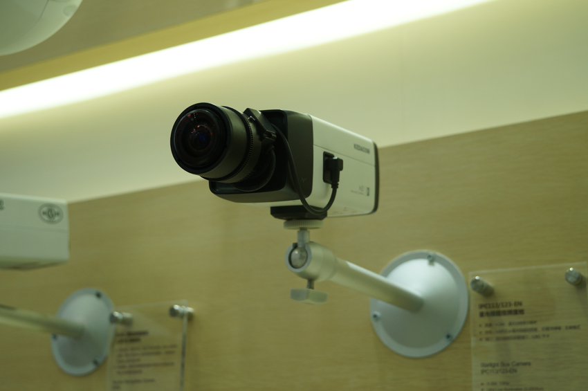 Installing A Network Camera Things You Must Know