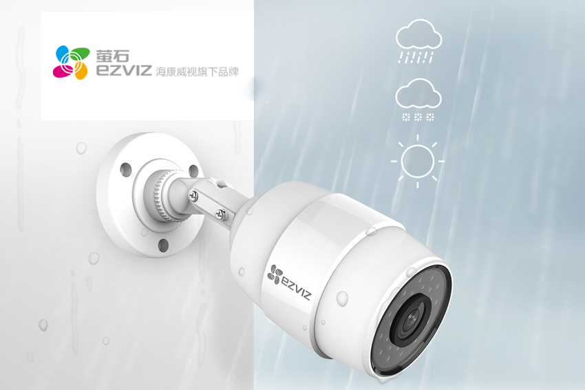 Hikvision Ezviz Unveiled Outdoor Bullet Type Network Camera