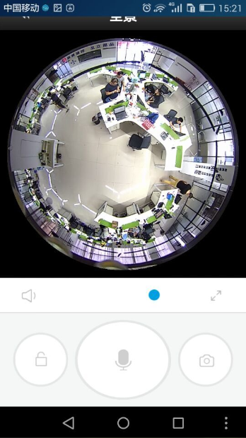 720p Panoramic WiFi Camera Demo on CoT Pro/Yoosee App