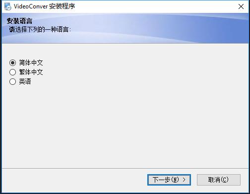 H.264 Video Dosyaları Dönüştürücü