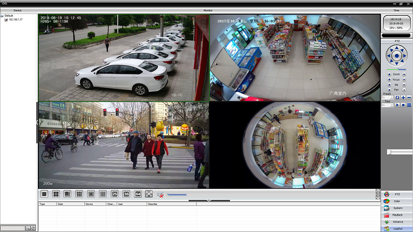 best ip camera software for mac free