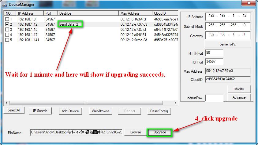 V4 02 R12  IP Camera Firmware Download