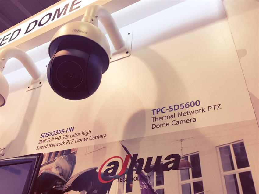 Dahua Thermal IP Camera on SecuTech 2015