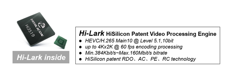 Hisilicon Hi-Lark video processing engine