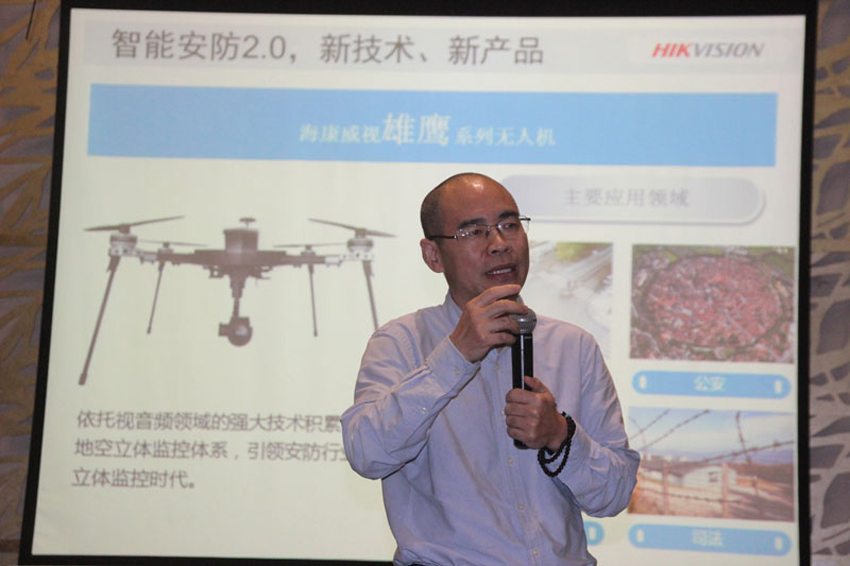 Hikvision Launched Its First Uav In Cpse Cpse Exhibition