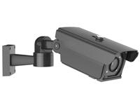 Lang Range IR Outdoor Sony Effio-E Camera