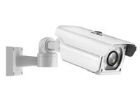 Long Range IR 960H Effio-A CCTV Camera