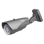 Smart HD Outdoor Network Camera with a QR code